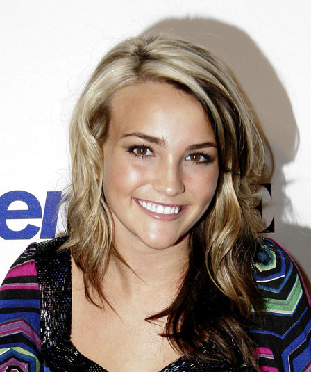 Sestra Britney Spears
