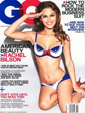 celebrity-photoshop-fail-rachel-bilson-gq-magazine